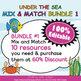 Multi Purpose Label, Editable Labels in Under The Sea Theme - 100% Editable
