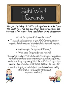 Multi-Purpose Sight Word Cards