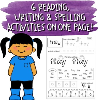 Sight Word Practice Pages - Dolch Lists 1-4 - Center or Word Work