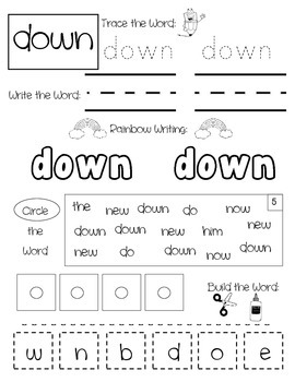 Sight Word Practice Pages for MONDO Kindergarten | Sight Word Worksheets