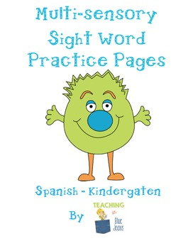 Sight Word Practice Pages - Spanish Kindergarten