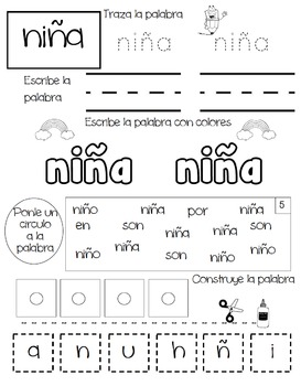 Spanish Sight Words | Sight Word Practice | Spanish Kindergarten Words