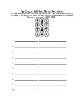 Multi-Sensory Spelling Homework