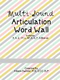 No Prep Multi-Sound Articulation Word Lists (Multicolor Theme)