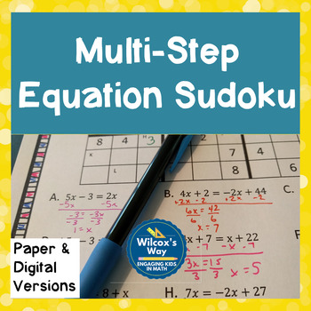 Multi-step Equations Puzzle Teaching Resources | Teachers Pay Teachers