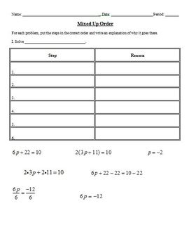 Multi-Step Equations Activity Sheet