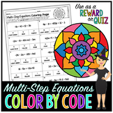 Multi-Step Equations Math Color By Number or Quiz