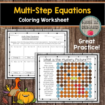Multi-Step Equations Coloring Worksheet (Thanksgiving Edition)
