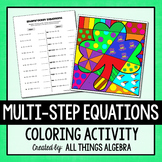 Multi-Step Equations (St. Patrick's Day Math) Coloring Activity