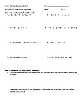Multi-Step Equations Worksheet
