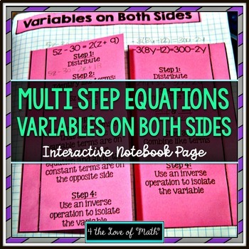 Multi Step Equations with Variables on Both Sides Foldable Page