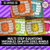 Multi Step Equations with Variables on Both Sides Partner Scavenger Hunt BUNDLE
