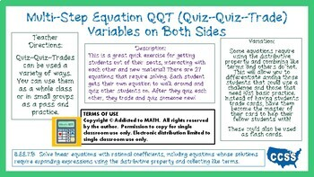 Multi-Step Equations with Variables on Both Sides QQT (Quiz-Quiz-Trade)