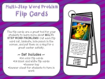 Multi-Step Flip Cards