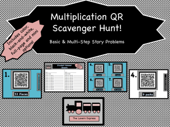 Multiplication QR Scavenger Hunt