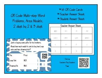 Multi digit multiplication word problems teaching resources multiplication multi step multiplication word problems 2 by 3 digit multiplication fandeluxe Gallery