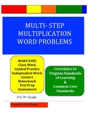 Multi-Step Multiplication Word Problems - VA SOL & COMMON CORE