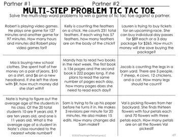 Multi-Step Problem Solving with Whole Numbers Test Prep Math Stations