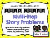Multi-Step Story Problems Task Cards {TEKS 4.4D & 4.4H}