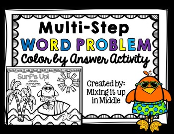 Multi-Step WORD PROBLEM Color by Answer Math Activity