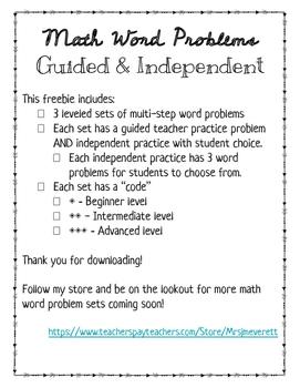 Multi-Step Word Problem Freebie
