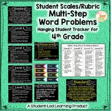Multi-Step Word Problem Student Scales/ Rubric and Posters 4.OA.D.3