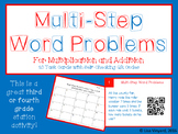 Multi-Step Word Problem Task Cards with QR Codes (Multiplication and Addition)