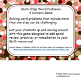 Multi-Step Word Problems 4 Corners Game