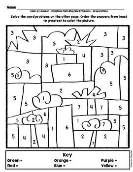 Multi-Step Word Problems 4th Grade Christmas Math