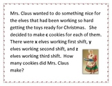 Multi-Step Word Problems - Christmas Theme
