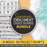 Multi-Subject Choice Board Bundle for Summer Enrichment or