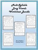 Multi-Syllable Long Vowels Worksheet Bundle LONG A, E, I, O, U