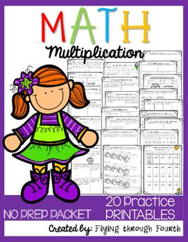 Multi-digit Multiplication 20 Practice PRINTABLES {NO-PREP}