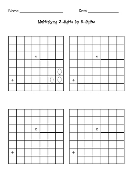 Multi-digit Multiplication Grids and Guides - scaffolded