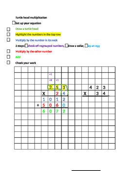 Multi digit Multiplication: Turtle Head Rainbow