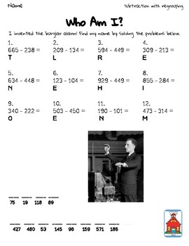 Multi-digit Subtraction with Regrouping Who Am I? Inventor Worksheet Freebie