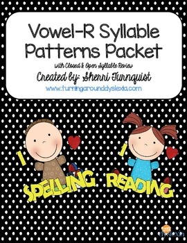 Vowel -r Syllable Pattern Set (with closed & open syllable
