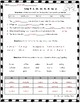 Multi-syllable Long E : EE, EA, E, EI, IE, EY, & Y Worksheet or Assessment