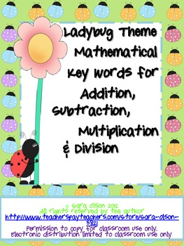MultiColored Ladybug Themed Add/Sub/Mult/Division Math Key Words