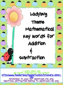 MultiColored Ladybug Themed Addition & Subtraction Math Key Words