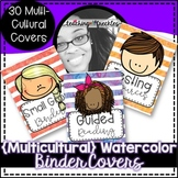 Multicultural Binder Covers | Watercolor
