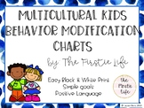 Multicultural Kids Behavior Charts