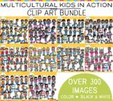 Multicultural Kids in Action Clip Art Bundle: Kids Clip Art