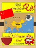 Multicultural Kitchen Center:Chinese Menu & Chinese New Ye