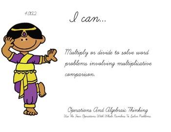 Multicultural Theme 4th grade math Common Core Posters fourth Grade Standards