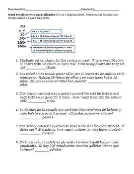 Multidigit multiplication word problems in English and Spanish