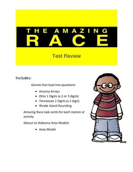 Multiplication Review Game: Amazing Race Theme