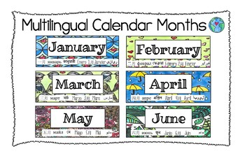 Multilingual Calendar Months
