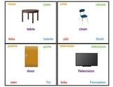 Multilingual Classroom Labels Yay!!