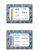 Multilingual Classroom Supply Labels - Circles and Hearts